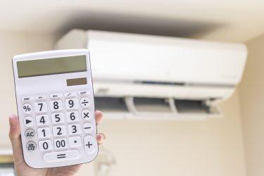 エアコン掃除は簡単に!1,000円節約できる裏技|ハートクリーニング